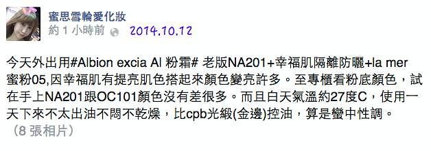 螢幕快照 2014-10-12 下午8_Fotor