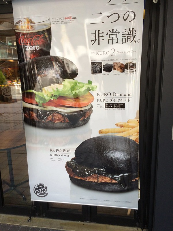 Japanese Burger King's Kuro Diamond Burger