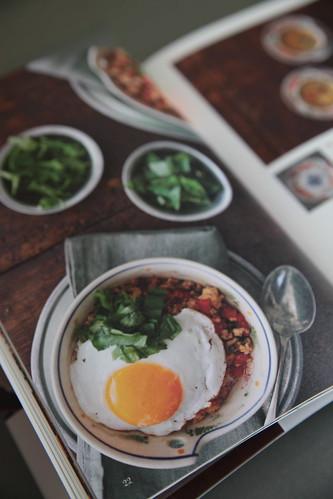 アルミ豆皿2