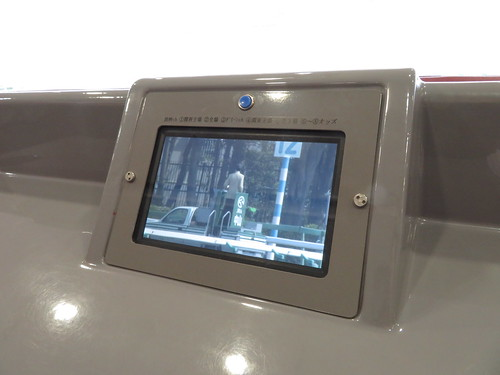 小倉競馬場の3階A指定席の画面