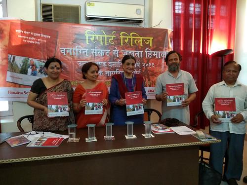 हिमालय सेवा संघ और एक्शन एड द्वारा नागरिक रिपोर्ट का विमोचन