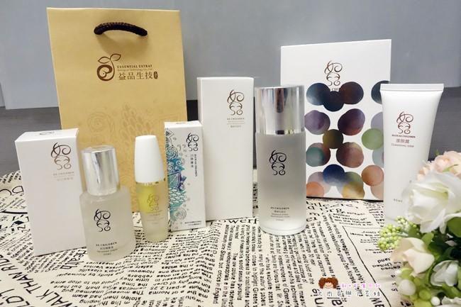 如兒 益品生技 (29).JPG