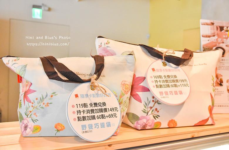 台中亞尼克生乳捲甜點DIY34