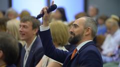 Форум делового туризма в Сочи собрал более 180 участников
