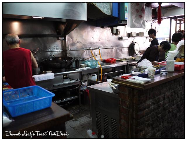 hongto-cantonese (2)