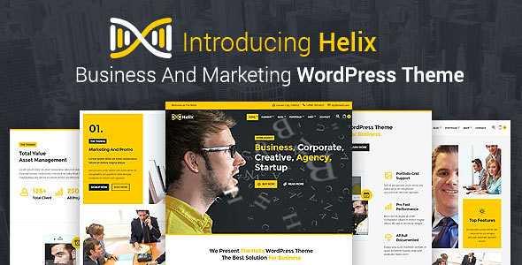 Helix WordPress Theme free download