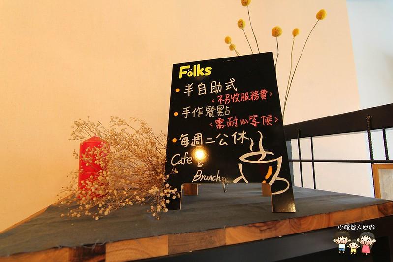 彰化乾燥花餐廳 013