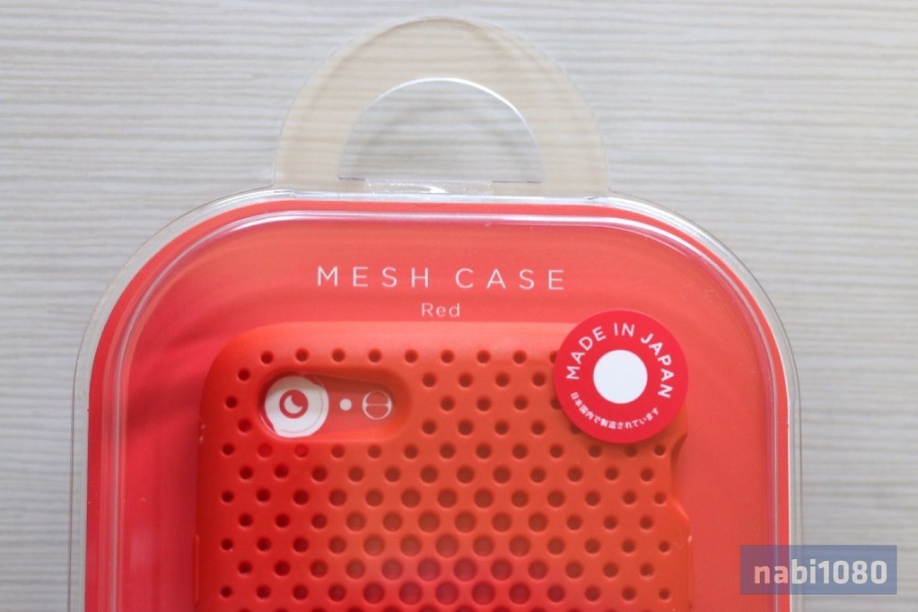 AndMesh iPhone 7 RED03