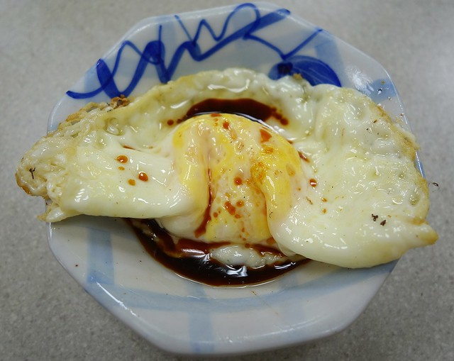 Folded Fried Egg 荷包蛋 at 大橋頭阿珠油飯