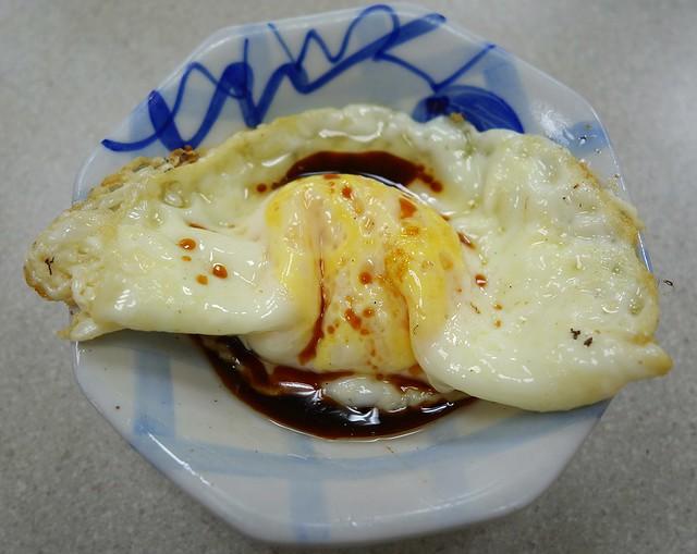 Folded Fried Egg 荷包蛋 at 大橋頭阿珠油飯