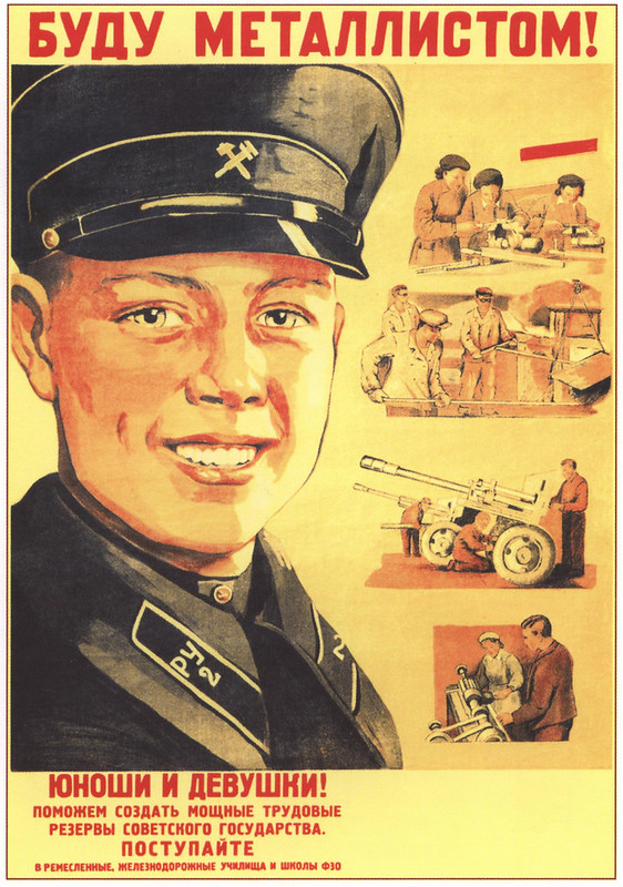 N. Vatolina. I'll be a Metal Worker. 1948