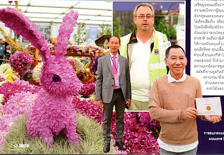 flower show011A