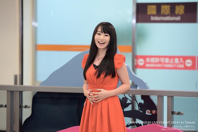 NANA MIZUKI LIVE FLIGHT 2014+