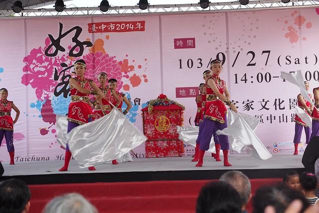 20140927,東中第45屆302舞蹈班參加臺中市好客嘉年華踩街 - 23