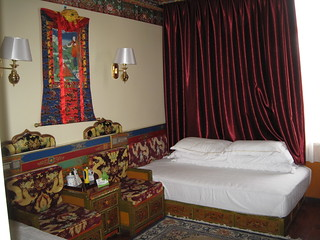 Xigaze Hotel