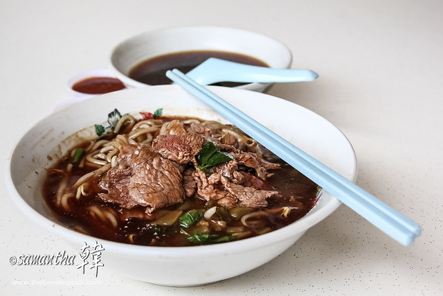 Singapore S Beef Noodles The Bonding Tool