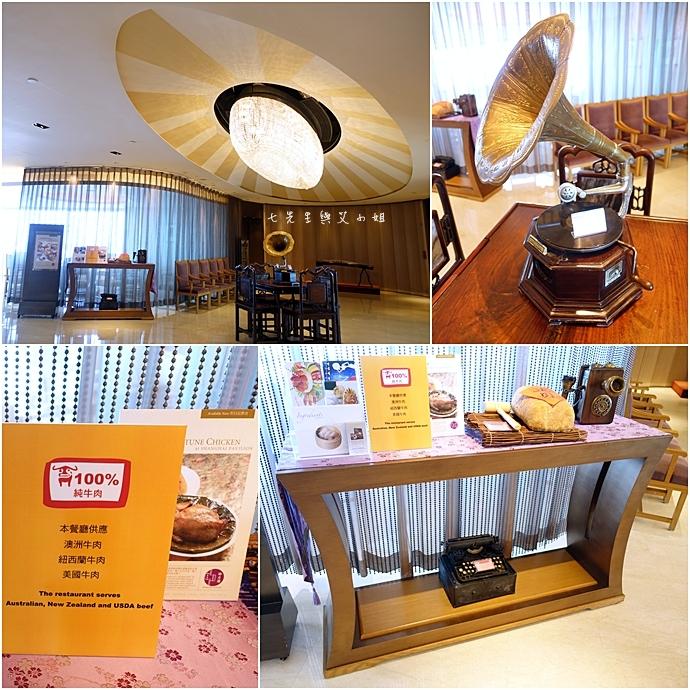 1 香格里拉台南遠東國際飯店醉月軒 cafe 茶軒 餐飲
