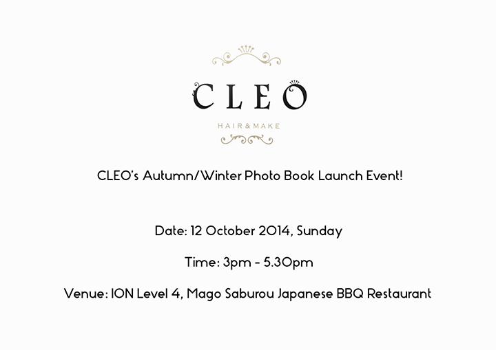 cleo event