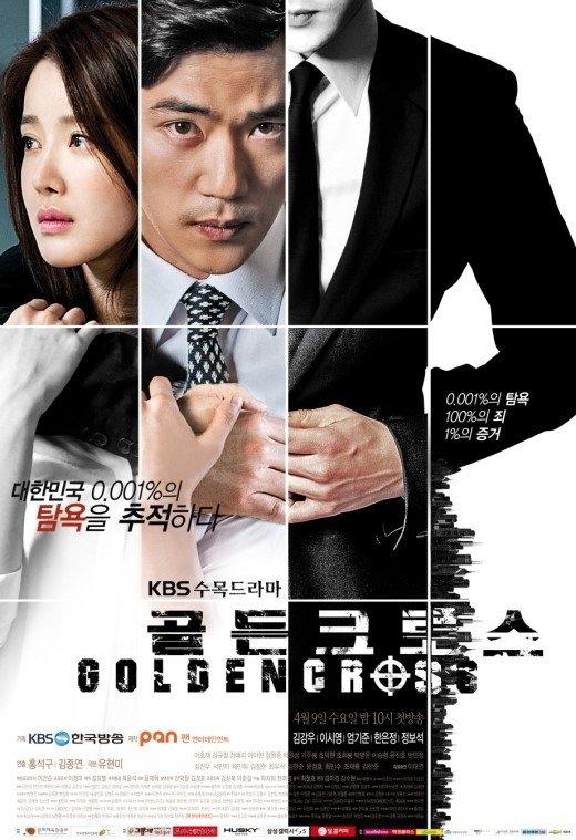 Thánh Giá Vàng (lồng Tiếng) - Golden Cross (2014)