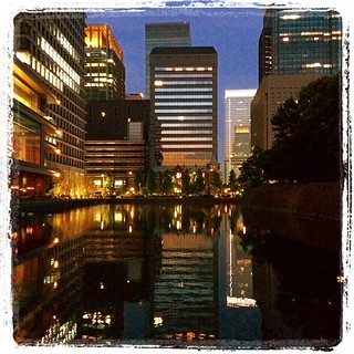 #japon #tokyo