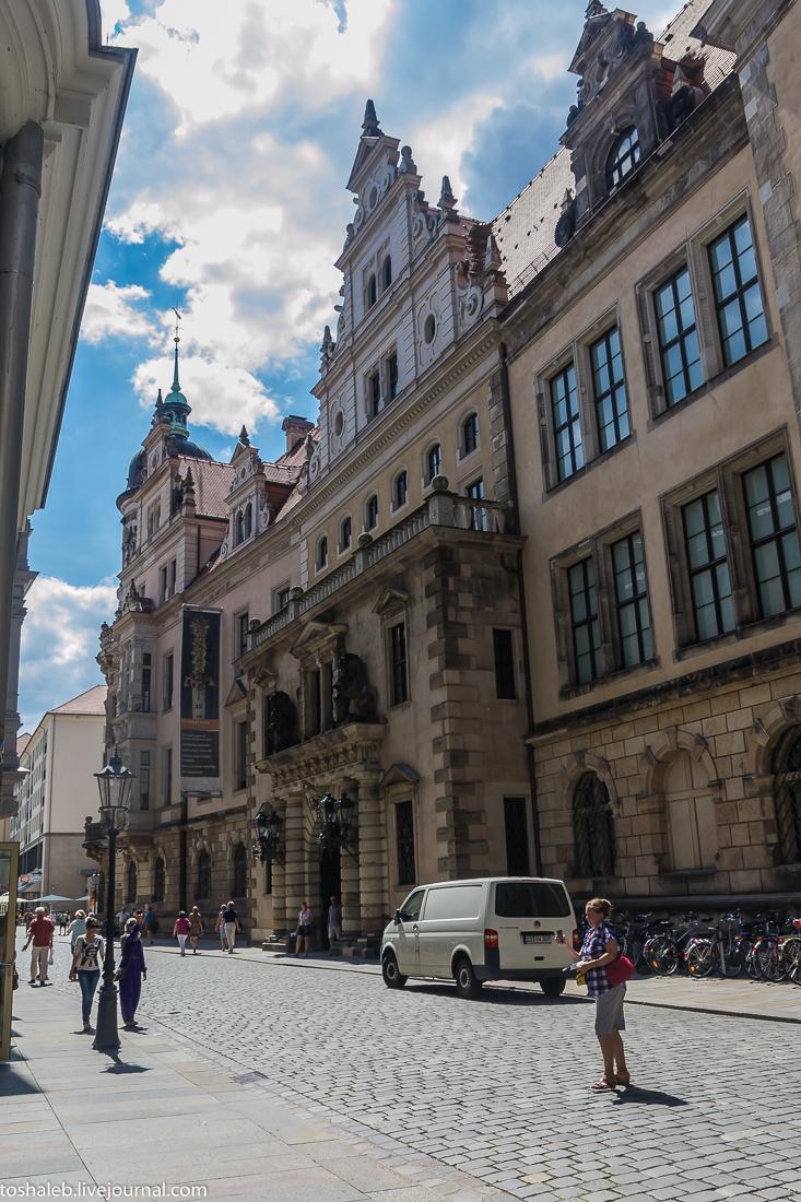 Дрезден-42
