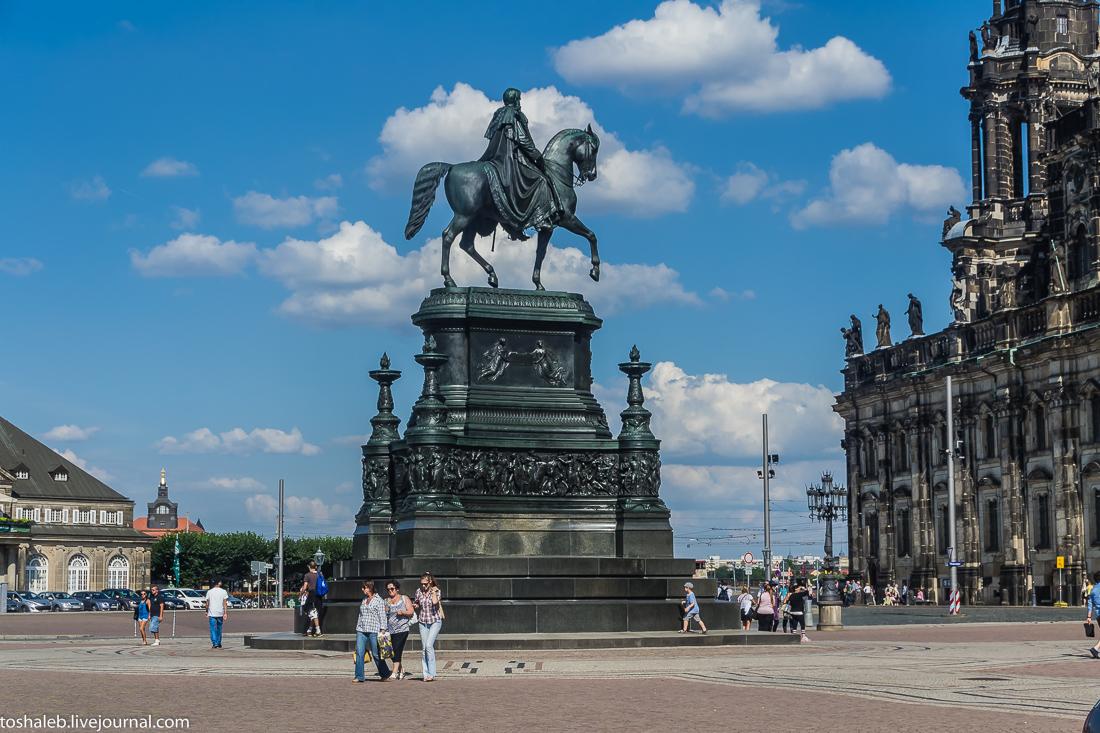 Дрезден-89