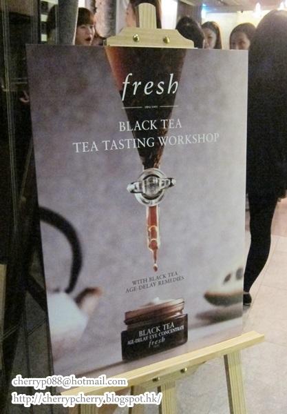 fresh紅茶系列新品抗皺緊緻精華眼霜+抗皺緊緻乳液SPF20 PA +++