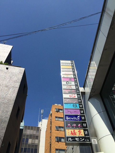 iPhone 6 plusで撮影 上野 2014年9月28日
