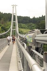 Oita Bridge