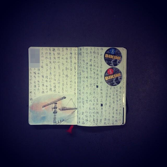 上海筆記(完)。