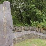 Bryngarw Park 110