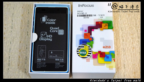 infocus m210 (4)