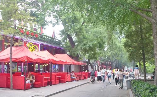 Beijing-Lac Qianhai-j1 (16)