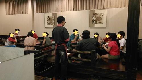 日本料理包廂食記-教師節讓老師在高雄松江庭餐廳吃到飽 (19)