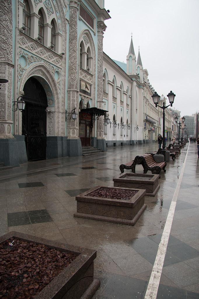 Walking along Nikolskaya Street in Moscow, Russia