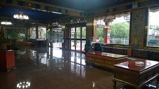 Xigaze hotel lobby