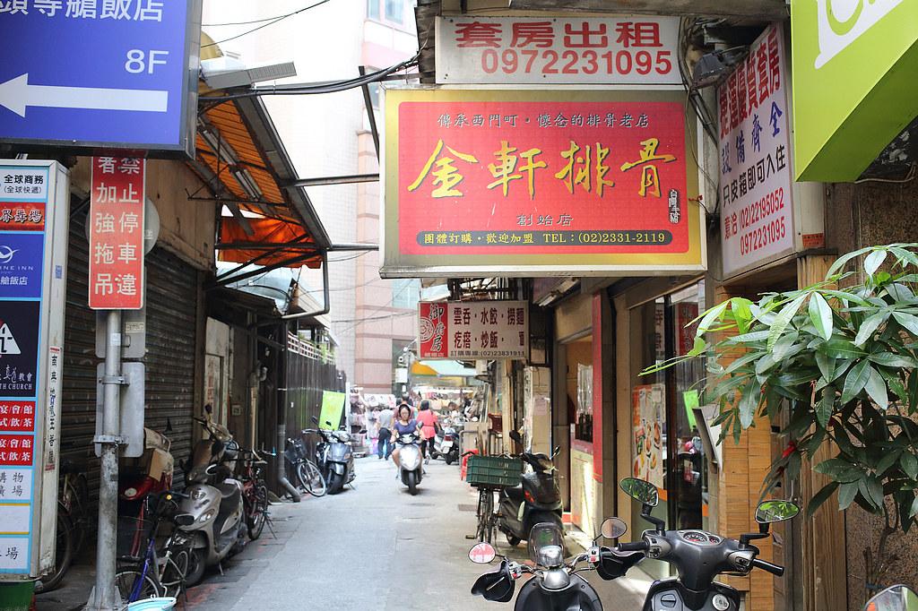 20140929萬華-金軒排骨 (1)