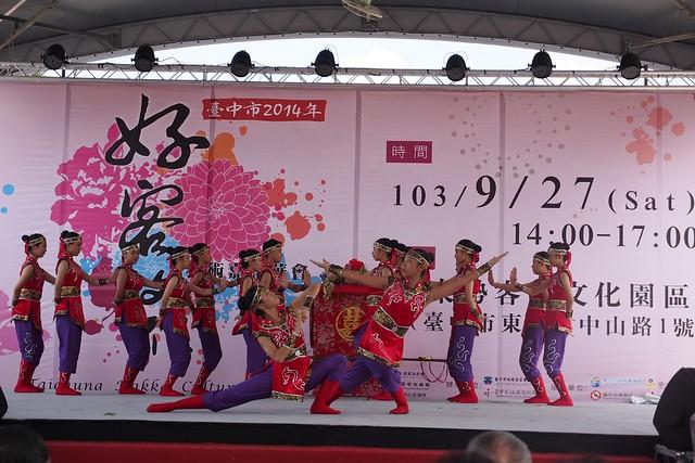 20140927,東中第45屆302舞蹈班參加臺中市好客嘉年華踩街 - 16