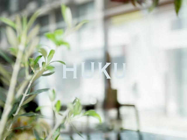 HUKU (hair salon)