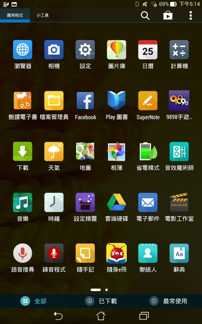 Screenshot_2014-10-03-17-14-43
