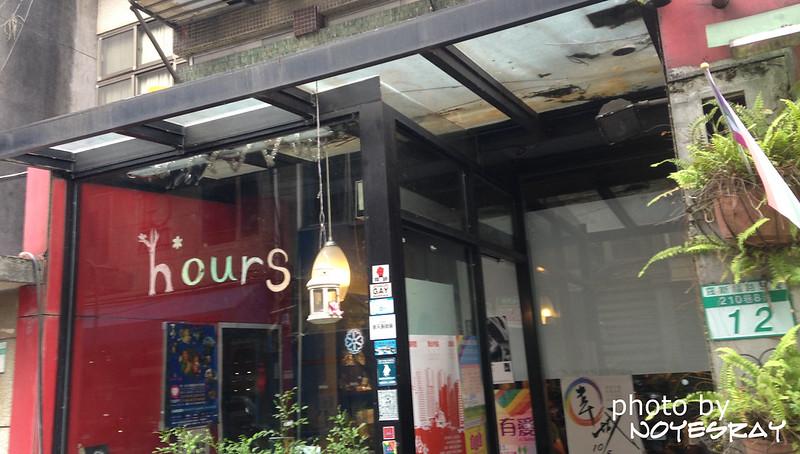 Hour Cafe 01