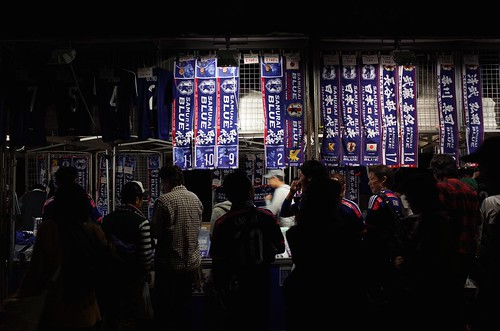 SAMURAI BLUE in N潟