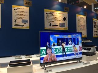 20141007_CEATEC_TV01