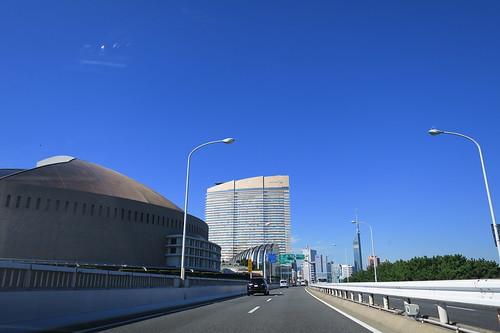 Fukuoka Urban Expressway
