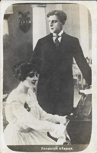 Vitold Polonsky, Vera Karalli