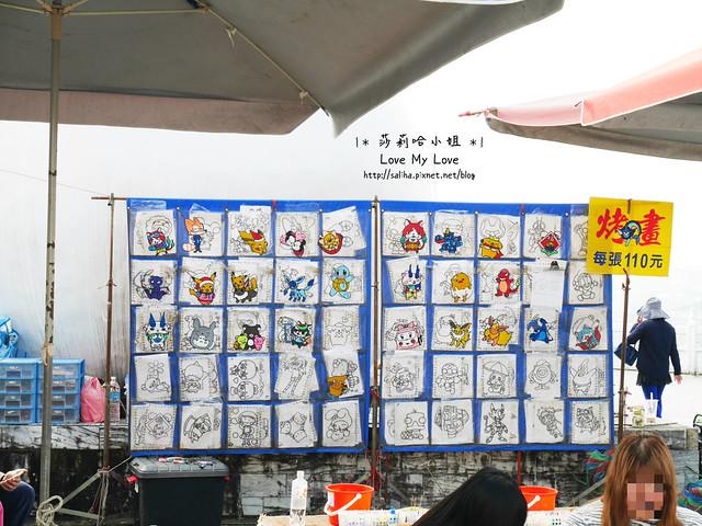 基隆景點一日遊中正公園大佛廣場 (34)