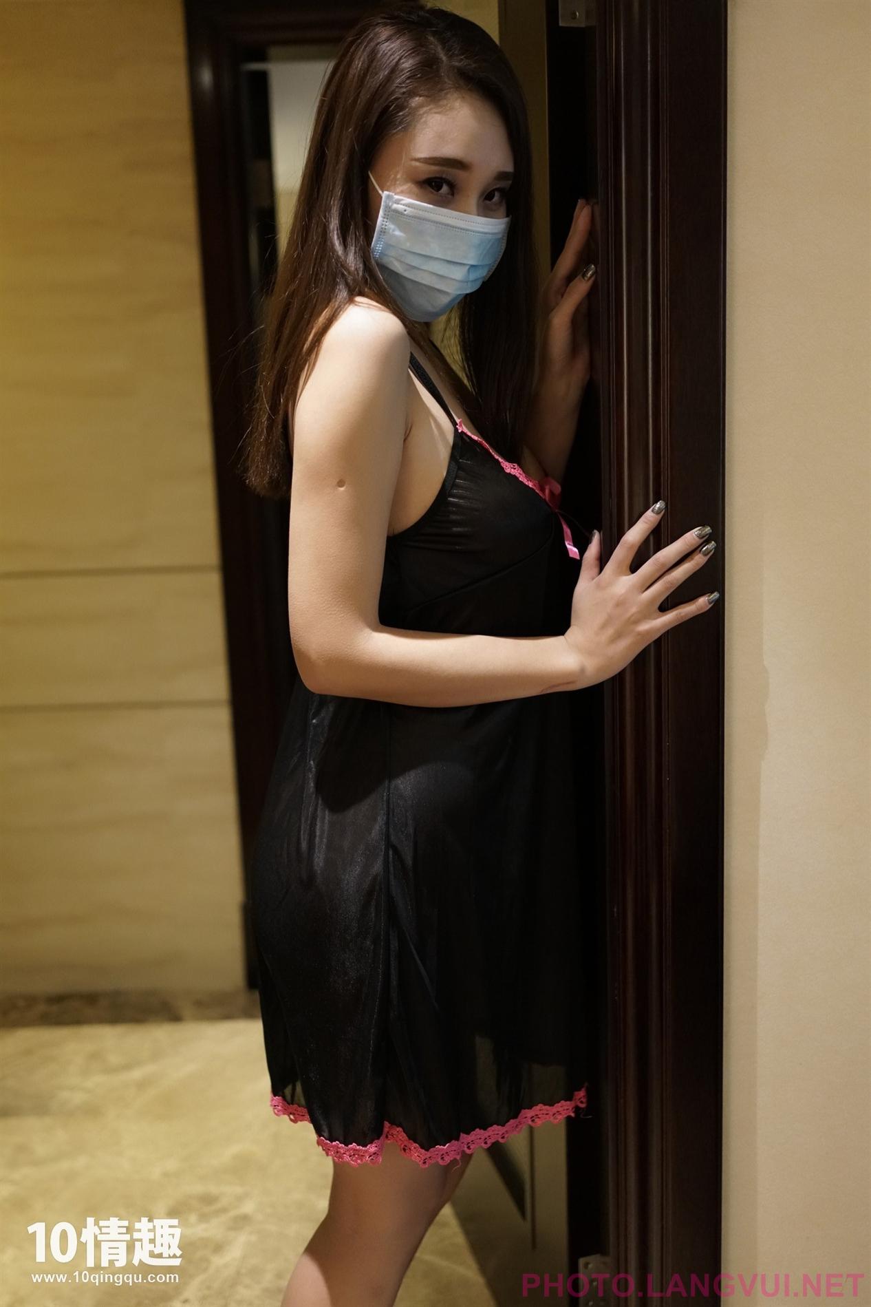 10QingQu Mask Series No 223