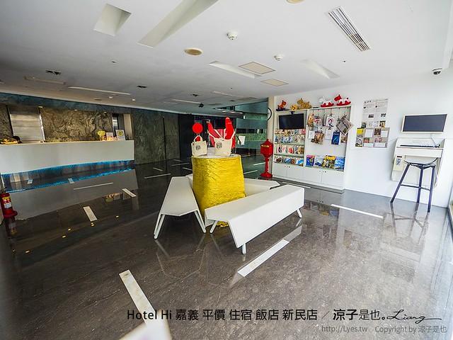 Hotel Hi 嘉義 平價 住宿 飯店 新民店 51