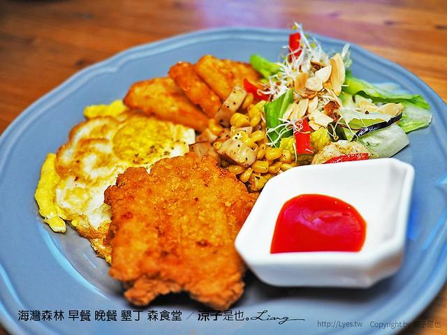 海灣森林 早餐 晚餐 墾丁 森食堂 25
