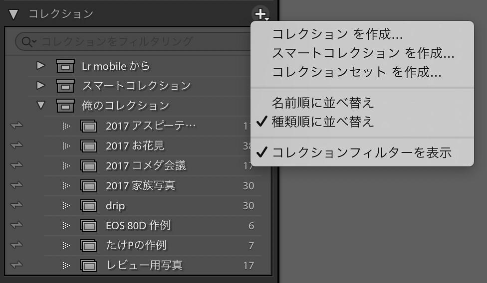 スクリーンショット 2017-05-07 05.42.56